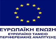 europaiko tameio anaptyksis