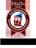 ekepis-logo
