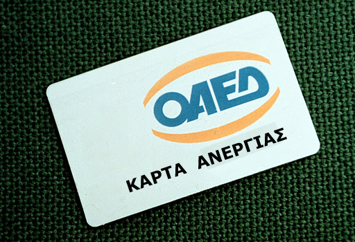 OAED-KPA-FGH1