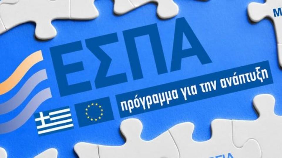 espa_tempo24.gr_