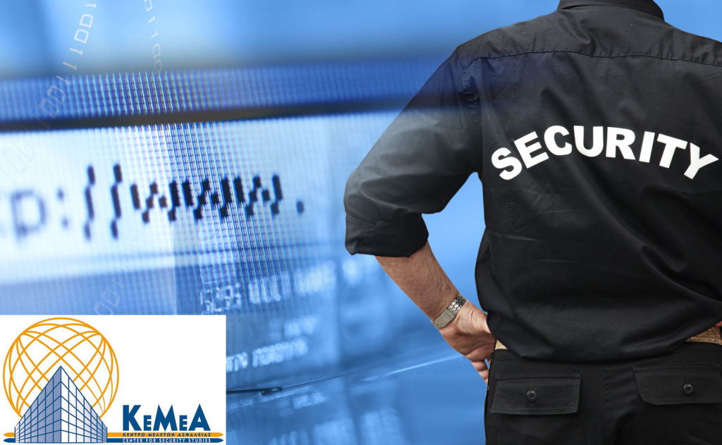 securitykemea
