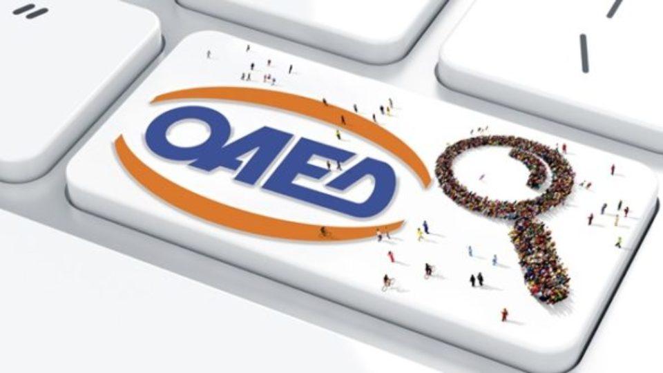 oaed_jobs-620×330