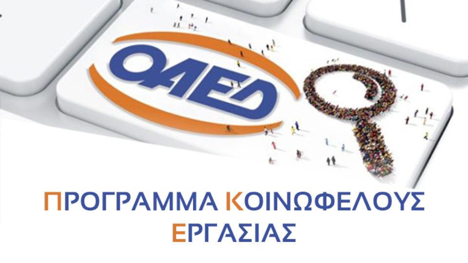 ΕΙΚΟΝΑ-2