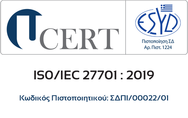 ISO 27701 : 2019